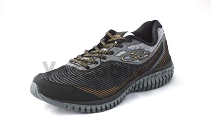 Obrázek Olympikus Selection blk/gold obuv